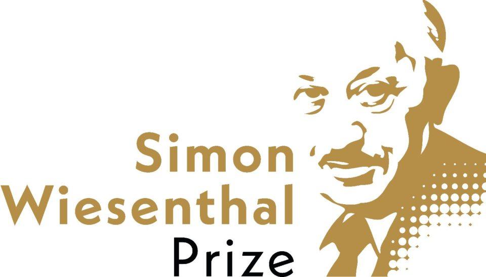 Natječaj za Nagradu Simona Wiesenthala